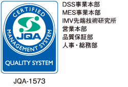 CERTIFIED MANAGEMENT SYSTEM QUALITY SYSTEM